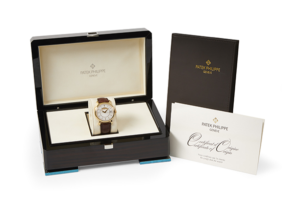 Patek Philippe Calatrava 5153 in 18K yellow gold with crocodile strap - Box